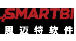 Smartbi商业智能