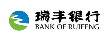 瑞丰银行.jpg