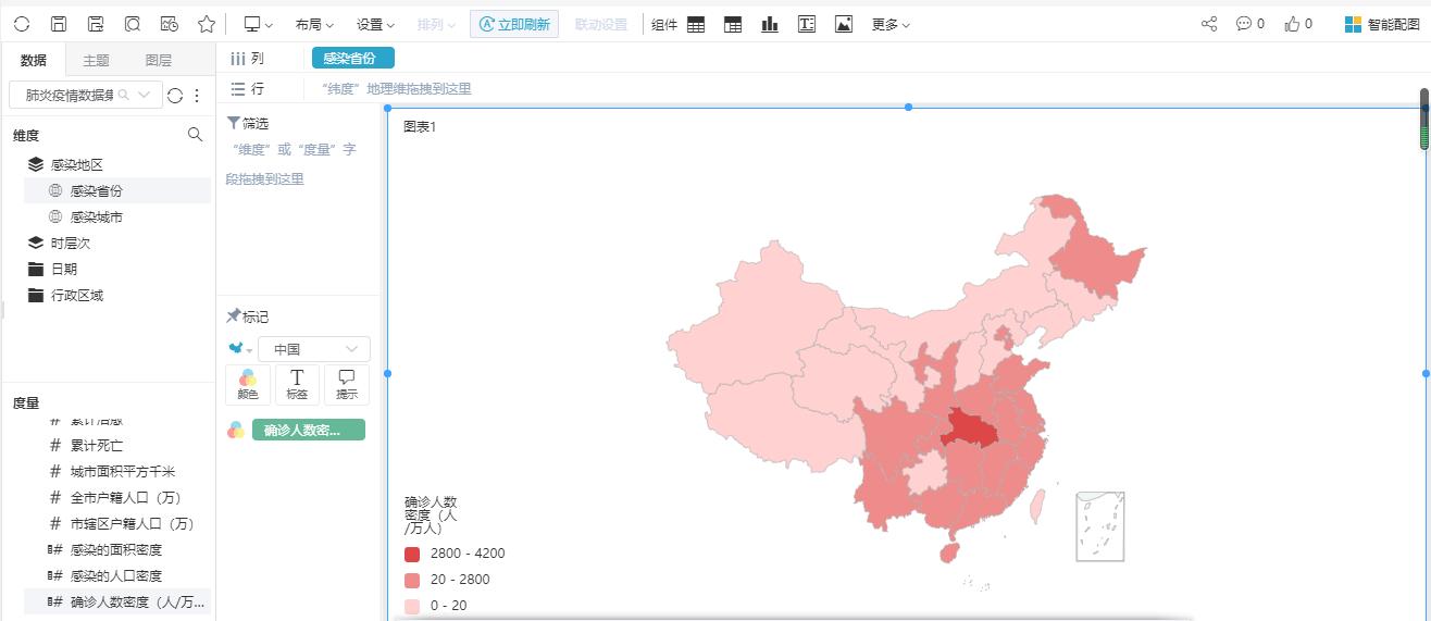 可视化地图.png