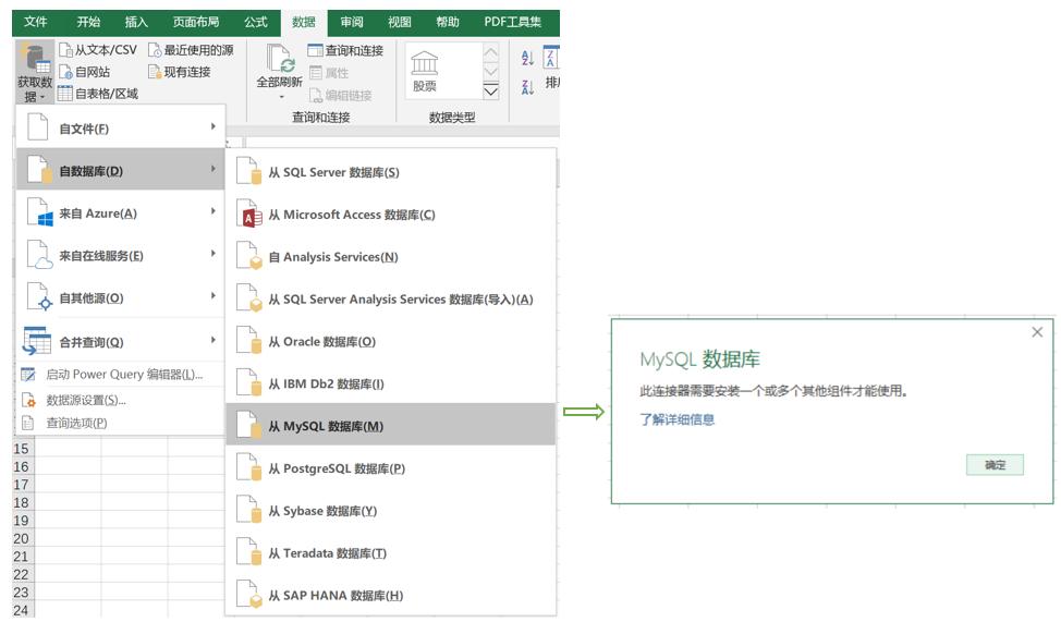 Smartbi报表工具.png